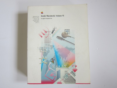 Inside Macintosh Volume VI